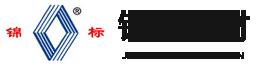 南通市通州区锦标建材有限公司-排水板,塑料排水板,植草格厂家